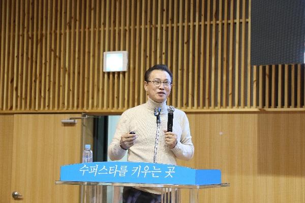 문주현 회장, 전주대 부동산학 창학 30주년 기념 특별강연 및 KODA-전주대 산학협력 업무협약 체결