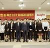 2018 선진 농·축산 ICT 아이디어 공모전' 시상식 개최