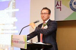 한국부동산개발협회-한양대학교, '부동산융합대학원' 공동개설