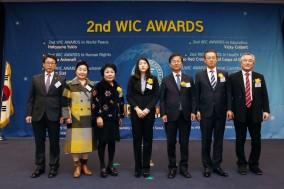 '2019 학교폭력추방 범세계운동의 날' 기념식.. 제4회 대한민국 참봉사대상 시상