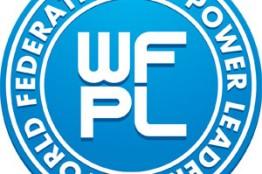 국제정책연구원, '현역 국회의원 전체 의정활동 평가' 결과 2019년 3월 발표