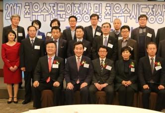 대한인터넷신문협회, '2019 최우수전문의정상 및 최우수시•도정상' 후보 공모