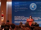 세계연맹기자단, '2018 언론상' 후보 공모