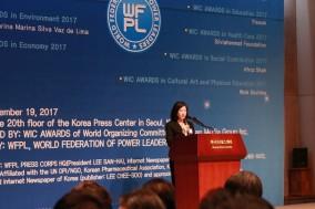 세계연맹, 제2회 '2018 대한민국 모범리더상' 수상후보자 공개 모집