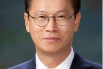 한국부동산개발협회,'회관 매입 결실'