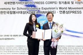 천정배 의원, 대한민국 참봉사대상(KOREA AWARDS) '지역발전공로대상' 수상